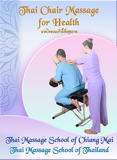 Thai Chair (Seated) Massage