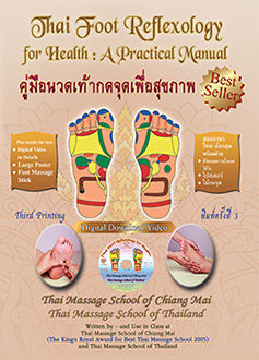 Thai Foot Reflexology For Health (Third Printing)